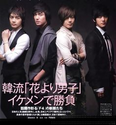 F4   ( Boys Over Flowers )