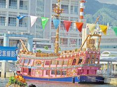 Kobe Japan Harborland