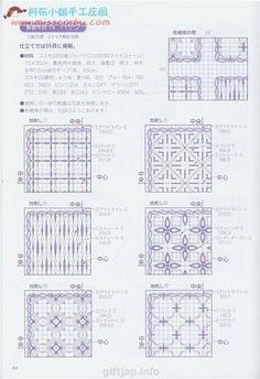 giftjap.info - Интернет-магазин   Japanese book and magazine handicrafts - Sadako Totsuka - Basic stitch