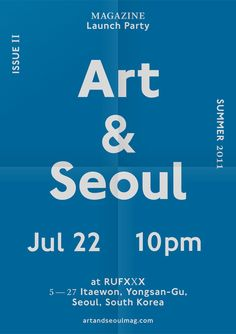 Simple Design:Art & Seoul