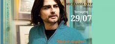 Ο Γιάννης Λεκόπουλος live στην ταράτσα του «Micraasia-Fez» | 29 Ιουλίου 2020 Magazine, Music, Musica, Musik, Magazines, Muziek, Music Activities