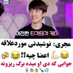 Funny Minion Videos, Cute Funny Baby Videos, Crazy Funny Videos, Funny Videos For Kids, Friendship Video, Bts Dance Practice, Exo Music, Exo Songs, Cute Disney Pictures