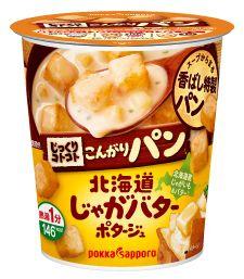 ポッカ/「じっくりコトコト」カップ入りスープ新商品4品 | メーカーニュース