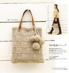 eBook Japanese craft crochet book A 2043. $2.80, via Etsy.