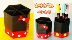 Origami, Cool Paper Crafts, Wedding Pinterest, Cube, Place Cards, Crafts For Kids, Cool Stuff, Toys, Disney