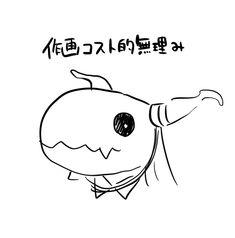 Kore Yamazaki, Elias Ainsworth, The Ancient Magus Bride, Chibi, Anime Kawaii, Sweet Memories, Shoujo, Miraculous Ladybug, New Life
