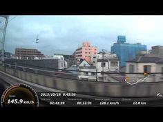 【車窓動画】東海道新幹線こだま631号 東京~名古屋 - YouTube