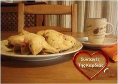 ΣΥΝΤΑΓΕΣ ΤΗΣ ΚΑΡΔΙΑΣ: Μπισκότα αμυγδάλου με κερασάκια Chicken, Meat, Blog, Cubs, Kai