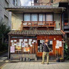 Foto-foto Bangunan di Jepang Yang Berukuran Kecil Tapi Terlihat Nyaman