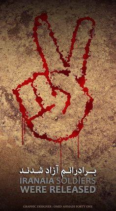 #FreeIranianSoldiers  به خانواده #داناییفر که فکر میکنم نمی تونم خوشحال باشم اماناراحت هم نیستم چون #پنج_شهید نداریم pic.twitter.com/5On4641xeA