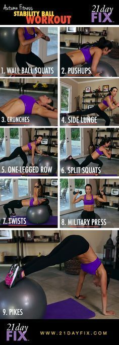 Crank it up a notch with these intense and effective at home stability ball exercises! Nothing compares to Autumn's 21 Day Fix :)