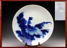 伊万里 染付芭蕉葉文 飾皿◆径:23.5cm