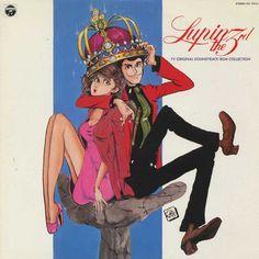 大野 雄二/ユー&エクスプロージョン・バンド (Yuji Ohno/You & Explosion Band) - ルパン三世 BGM集 (Lupin The 3rd TV Original Soundtrack BGM Collection) (Used LP)