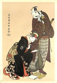 """Artist: Toshusai Sharaku    Date: 1976    Title of Book/Series/Work: The Forty-Eight Selected Kabuki Actors    Condition: Excellent condition    Size: 9.75"""" x 14.25""""    Description: 100% genuine & authentic stunning Japanese print from """"The Forty-Eight Selected Kabuki Actors"""" published in 1976. A special, rare edition printed on thick, fine paper. This print is in excellent condition - no smudges, no creases or tears. Clean and bright - asuperb impression suitable for framing…"""