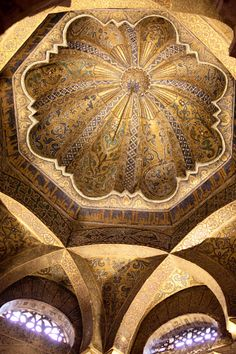Andalusian cathedral ceiling