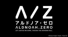 アルドノア・ゼロ/ALDNOAH.ZERO | WORKS | 日本デザインセンター