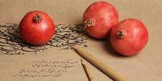 Yalda (یلدا‎) is the Iranian winter solstice celebration which has been popular… Photography Pics, Autumn Photography, Solstice Festival, Yalda Night, Happy Winter Solstice, Teheran, Pencil Drawings Of Animals, Different Kinds Of Art, Persian Culture