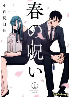Read Haru no Noroi manga chapters for free.Haru no Noroi scans.You could read the latest and hottest Haru no Noroi manga in MangaHere. Thing 1, Manhwa, Dvd Organization, Cute Romance, Japon Illustration, Manga Sites, Manga Covers, Manga Pictures, Losing Her