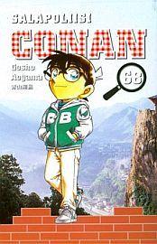 lataa / download SALAPOLIISI CONAN 68 epub mobi fb2 pdf – E-kirjasto