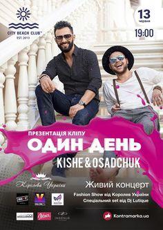 "Первая музыкальная премьера лета состоится 13 июня: ""Один день"" от KISHE & OSADCHUK City Beach, Beach Club, Ukraine, Movies, Movie Posters, Films, Film Poster, Cinema, Movie"