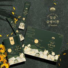 디자이너 포트폴리오 | 라우드소싱 | 라우드소싱 Gift Box Packaging, Packaging Design, Makeup Package, Promotional Design, Asian Design, Box Design, Paper Design, Branding, Graphic Design