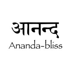 """Sanskrit  Anandamide is one of the endogenous cannabinoids naturally occurring in the human body that mimics the effects of marijuana. It is named after the sanskrit word ananda, """"bliss."""""""