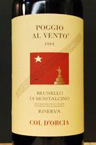 Il Brunello di Montalcino Poggio al Vento Riserva oltre ad essere la punta della piramide qualitativa di Col d'Orcia, è anche uno dei migliori vini rossi che vengono prodotti in Toscana e in Italia in generale
