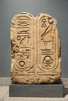 Cartouches of Akhenaten 1353–1336 B.C. Dynasty XVlll (Amarna Period),New Kingdom.