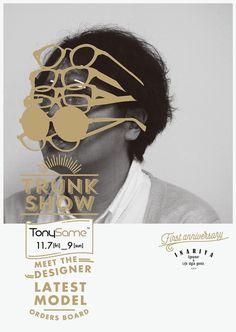 イナリヤ 1周年イベント TonySame TRUNKSHOW ポスター - WORKS   TRUNK