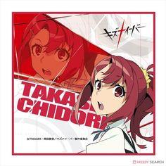 Kiznaiver Jacket Coaster Chidori Takashiro (Anime Toy) Item picture1