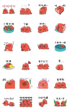 3d Character, Character Design, Octopus Drawing, Octopus Design, Cute Octopus, Bullet Journal Writing, Mascot Design, Game Logo, Line Sticker
