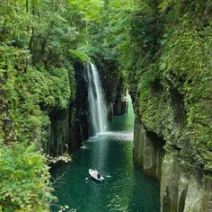 Japan.  Takachiho is located in the northwestern part of Miyazaki Prefecture, in the center of the Kyushu Mountains... BEAUTIFUL!