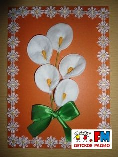 Easy Paper Crafts, Diy Paper, Diy And Crafts, Crafts For Kids, Arts And Crafts, Seed Art, Art Projects, Projects To Try, Plastic Bottle Art