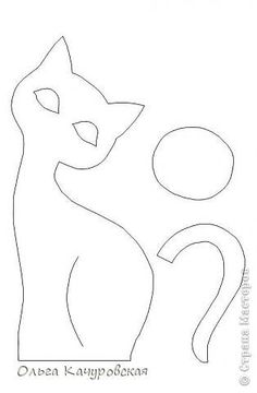 Pattern for fabric cat