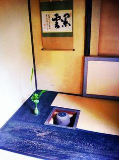 tea ceremony room(Sesshu garden)  Kyoto, Japan