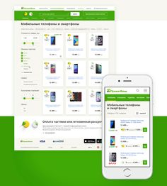 Chast.privatbank.ua on Behance