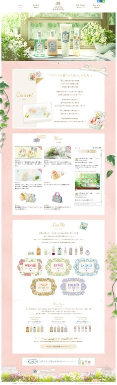 Just love all the colours and flowers on the sill IGNIS もっと見る Website Design Inspiration, Blog Design, Web Design Inspiration, Ad Design, Layout Design, Web Layout, Banner Design, Beauty Web, Ecommerce