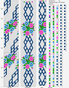 Bead crochet rope pattern - little flowers on a garland - 15 around, 9 colors