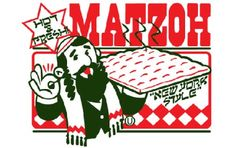 Happy Passover! Get your Matzo here - use coupon code PARTY99 for five dollars off.