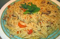 ΜΑΓΕΙΡΙΚΗ ΚΑΙ ΣΥΝΤΑΓΕΣ: Γιουβέτσι με μανιτάρια στο φούρνο! Cypriot Food, Main Dishes, Side Dishes, Good Food, Yummy Food, Yummy Yummy, Low Sodium Recipes, Greek Cooking, Cooking Recipes
