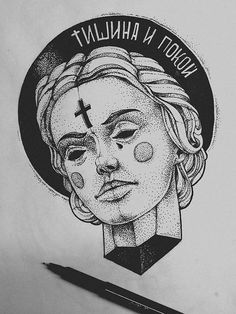 Tattoo Sketches, Tattoo Drawings, Art Sketches, Art Drawings, Zombie Drawings, Tattoos, Handpoke Tattoo, Art Hoe, Dope Art