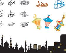 for-ramadan-collection-thum