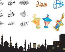 for-ramadan-collection-thum