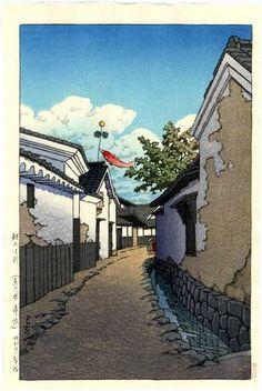 Boy's Day Carp Banner 1948 Hasui Kawase
