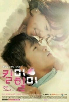 """2015* Kill Me Heal Me - 길미 힐미 [My Rating: 10/10]  Omo, honestly i didn't expect it to be this good but it was. It was sooooo very good that i recommend to everyone that hasn't watch it to go watch it at once. You won't regret it. It's sweet and so so hillariously funny. I particularly love when Ahn yo na comes out and start chasing her """"oppa"""" oh ri on, hahahaha.. always cracks me up! The story is believable and very good to my taste. Never a boring episode, it just gets better and better…"""