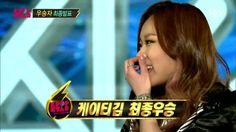 Wind n Song: #K팝스타4 #Kpopstar #kpopstar_season_4 #Katy_Kim #Jeong_Seung_Whan #정승환 #케이티김