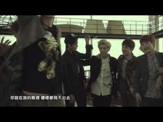 【HD繁中字】EXO - Wolf MV (Drama Version) (Chinese Ver.) - YouTube
