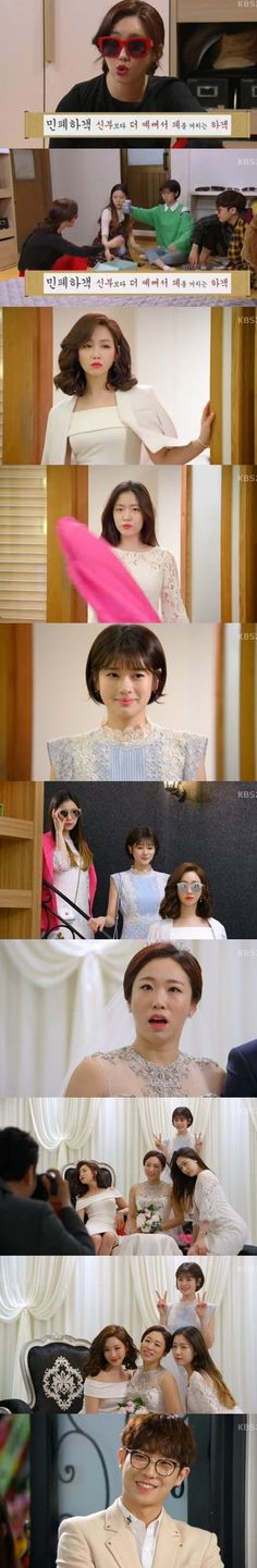 Added episodes 21 and 22 captures for the Korean drama 'Father is Strange'.