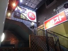 -GUST- It is a very famous family restaurant. You can eat Western, Chinese and Japanese food. http://alike.jp/restaurant/target_top/1127791/