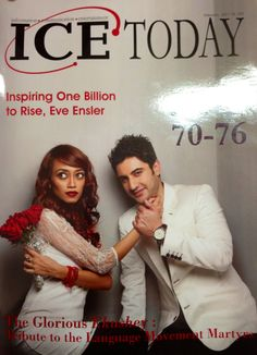 Urban Truth featured on the cover of ICE Today, February 2013!